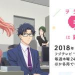 イケメンとの恋愛アニメランキング!なんだか悔しい!!でも、応援しちゃう!!