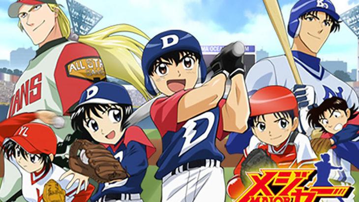 天才主人公スポーツアニメ7選!凄い能力の主人公!!