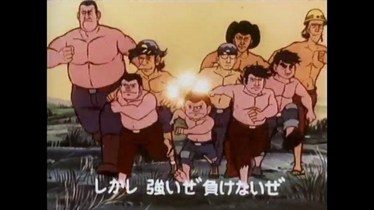70年代スポーツ系アニメスポ根オススメ一覧まとめ!